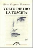 Обложка публикации